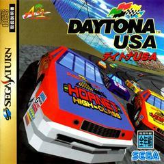 Daytona USA JP Sega Saturn Prices