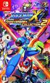 Rockman X Anniversary Collection 2 | JP Nintendo Switch