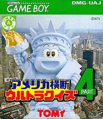 America Oudan Ultra Quiz Part 4 JP GameBoy Prices
