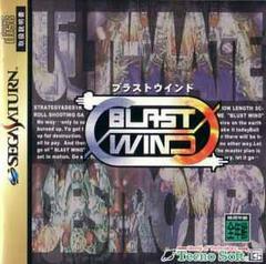Blast Wind JP Sega Saturn Prices