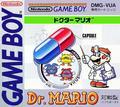 Dr. Mario | JP GameBoy
