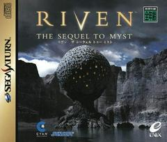 Riven: The Sequel to Myst JP Sega Saturn Prices