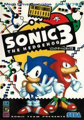 Sonic the Hedgehog 3 JP Sega Mega Drive Prices