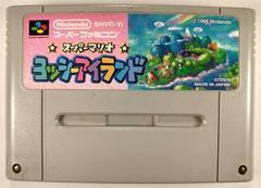 Cartridge | Super Mario World 2 Yoshi's Island Super Famicom
