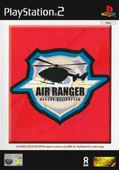 Air Ranger: Rescue Helicopter PAL Playstation 2 Prices