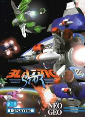 Blazing Star Neo Geo Prices