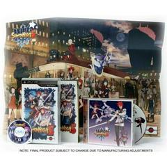 Summon Night 5 Limited Edition PSP Prices