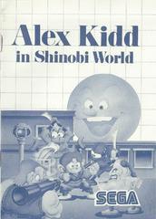 Alex Kidd In Shinobi World - Instructions | Alex Kidd in Shinobi World Sega Master System