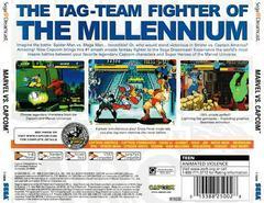 Back Of Case   Marvel vs Capcom Sega Dreamcast