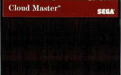 Cloud Master - Cartridge | Cloud Master Sega Master System