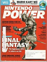 [Volume 228] Final Fantasy IV Nintendo Power Prices