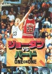 Jordan vs Bird JP Sega Mega Drive Prices
