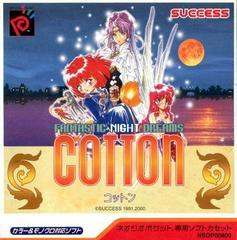 Cotton: Fantastic Night Dreams Neo Geo Pocket Color Prices