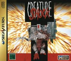 Creature Shock JP Sega Saturn Prices