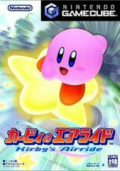 Kirby's Airride JP Gamecube Prices
