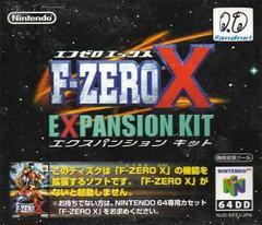 F-Zero X Expansion Kit [DD] JP Nintendo 64 Prices