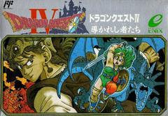 Dragon Quest IV Famicom Prices
