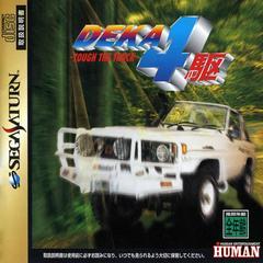 Deka Yonku: Tough the Truck JP Sega Saturn Prices