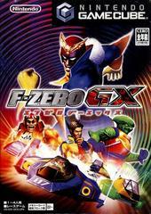 F-Zero GX JP Gamecube Prices