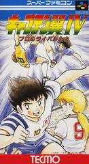 Captain Tsubasa IV Super Famicom Prices