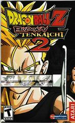 Manual - Front | Dragon Ball Z Budokai Tenkaichi 2 Playstation 2