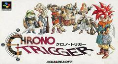 Chrono Trigger Super Famicom Prices