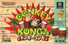 Donkey Konga JP Gamecube Prices