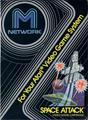 Space Attack | Atari 2600