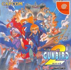 Gunbird 2 JP Sega Dreamcast Prices