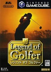 Legend of Golfer JP Gamecube Prices