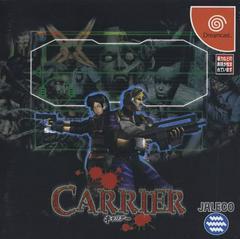 Carrier JP Sega Dreamcast Prices