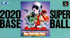 2020 Super Baseball Super Famicom Prices