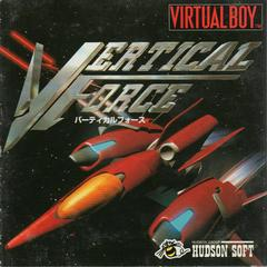 Vertical Force JP Virtual Boy Prices