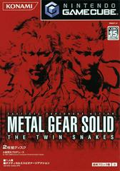 Metal Gear Solid Twin Snakes [Special Disc] JP Gamecube Prices