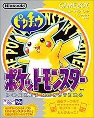 Pokemon Yellow JP GameBoy Prices