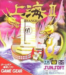 Shanghai II JP Sega Game Gear Prices