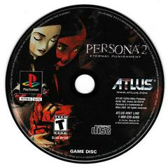 Game Disc  SLUS-01158 | Persona 2 Eternal Punishment Playstation