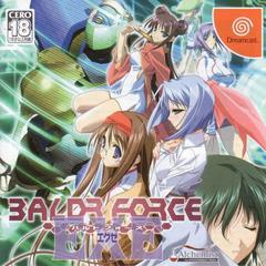 Baldr Force EXE JP Sega Dreamcast Prices