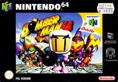 Bomberman 64 PAL Nintendo 64 Prices