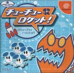 Chu Chu Rocket JP Sega Dreamcast Prices