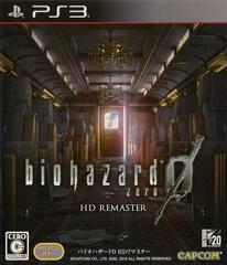 Biohazard 0 HD Remaster JP Playstation 3 Prices