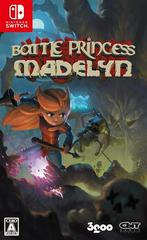 Battle Princess Madelyn JP Nintendo Switch Prices