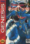 Mazin Saga Mutant Fighter Sega Genesis Prices