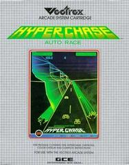 Hyperchase Vectrex Prices