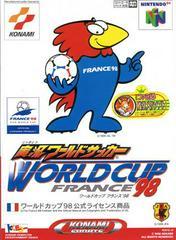 Jikkyou World Soccer: World Cup France '98 JP Nintendo 64 Prices