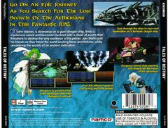Back Of Case | Tales of Destiny Playstation