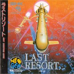 Jewelcase | Last Resort Neo Geo CD