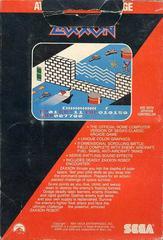 Zaxxon - Back | Zaxxon Atari 5200