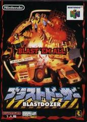 Blastdozer JP Nintendo 64 Prices