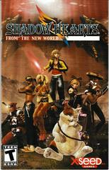Manual - Front | Shadow Hearts From the New World Playstation 2